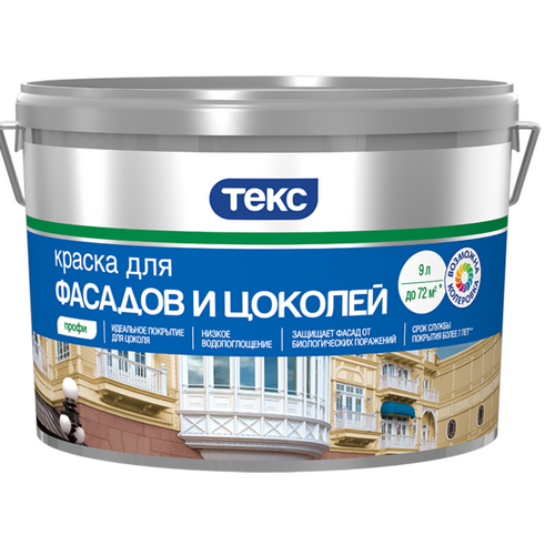 Краска для цоколя и фасада дома по бетону: чем покрасить лучше, видео, фото