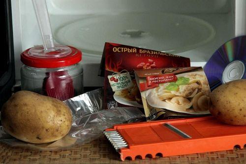 Домашние картофельные чипсы: рецепт для духовки и микроволновки