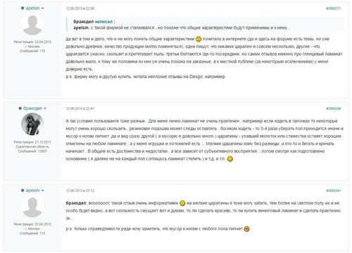 Глянцевый ламинат: отзывы, плюсы и минусы