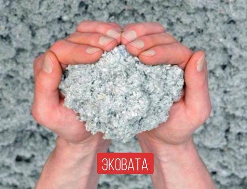 kak-sdelat-zhidkie-oboi-svoimi-rukami-v-domashnih_15_1 Как сделать жидкие обои своими руками