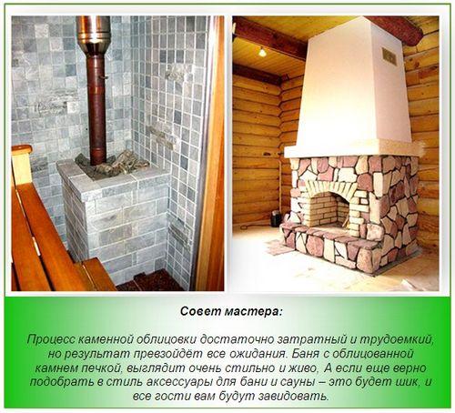 Облицовка печей керамической плиткой, камнем, изразцами