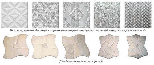 Потолок в коридоре из пенопласта - варианты, плюсы и минусы