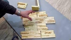 Разновидности и преимущества гипсовой плитки
