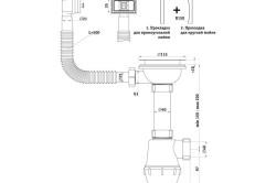 Установка сифона на мойку своими руками и его комплектация: схема монтажа (фото и видео)